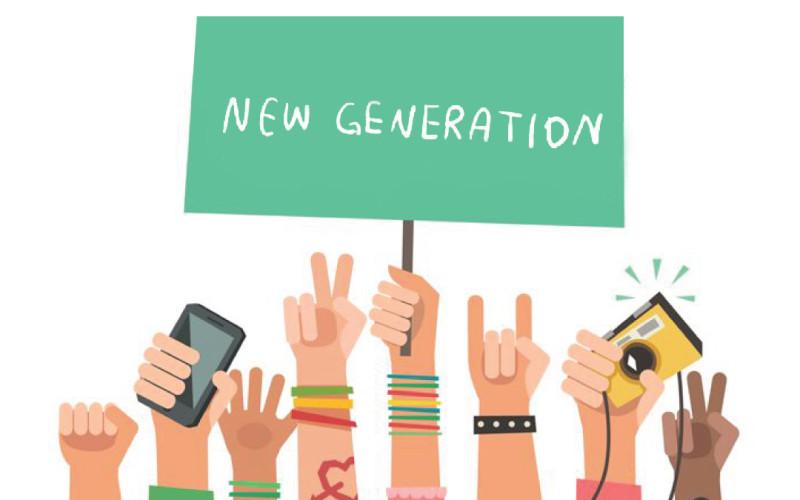 Generazione Z: i consumatori di domani